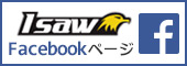 ISAW公式Facebookページ